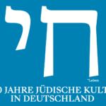 1700 Jahre Jüdische Kultur in Deutschland © Staatsoper Hannover