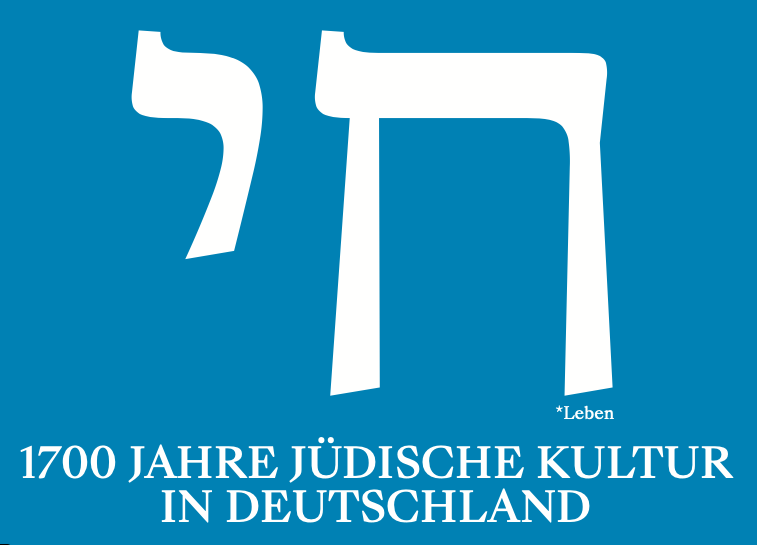 JÜDISCHE KLANGBILDER DES 20. JAHRHUNDERTS